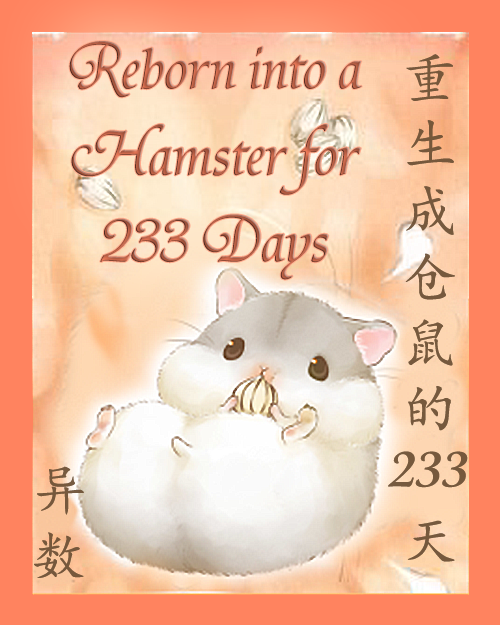 Reborn into a Hamster for 233 Days | Chaleuria